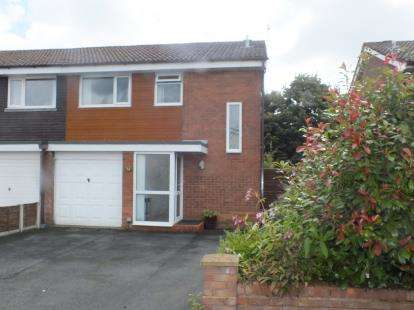 3 Bedrooms Semi Detached House for sale in Bispham Avenue, Farington Moss, Leyland