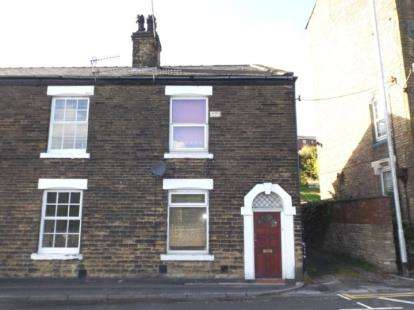 2 Bedrooms Terraced House for sale in Wakefield Road, Heyrod, Stalybridge, Greater Manchester