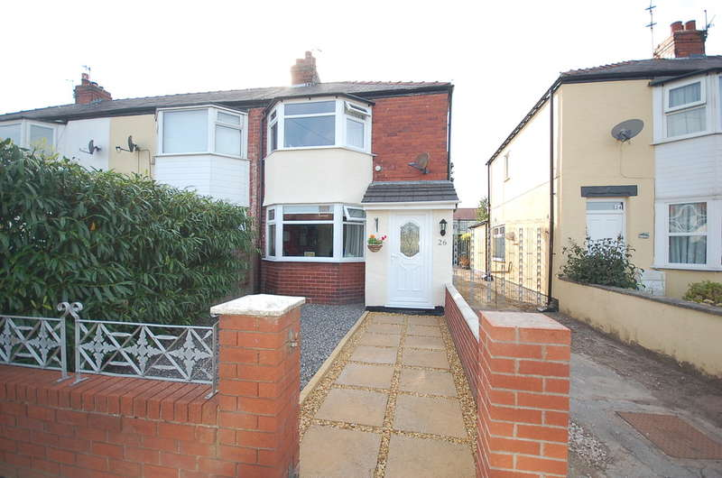 2 Bedrooms End Of Terrace House for sale in Levine Avenue, Blackpool