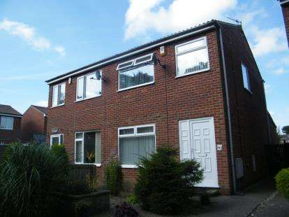 2 Bedrooms Semi Detached House for sale in Canterbury Close, Whitby, North Yorkshire