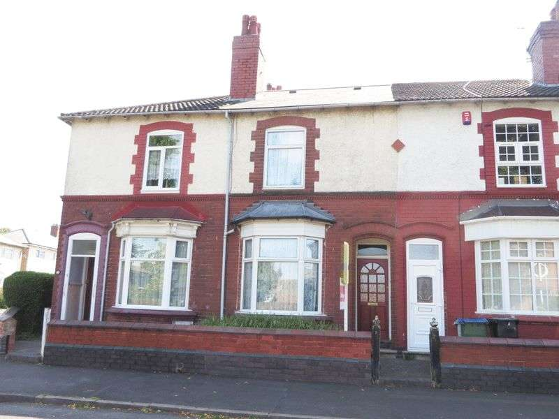 3 Bedrooms Terraced House for sale in St. Johns Road, Oldbury