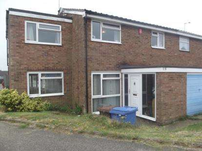 4 Bedrooms Semi Detached House for sale in Ipswich, Suffolk