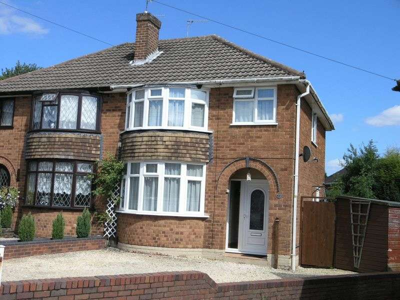 3 Bedrooms Semi Detached House for sale in Wallows Wood, Lower Gornal
