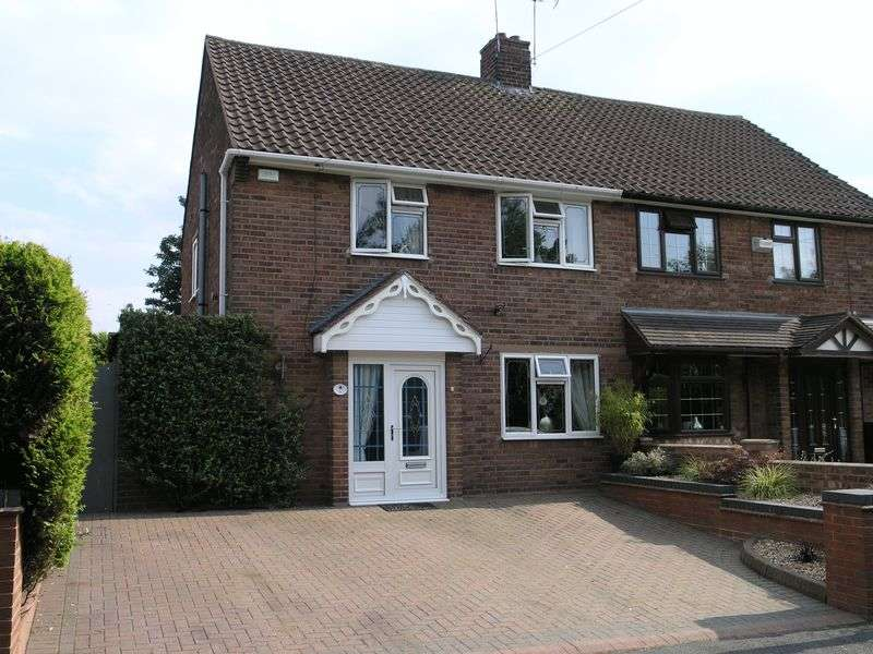 Semi Detached House for sale in Paul Pursehouse Road, Coseley