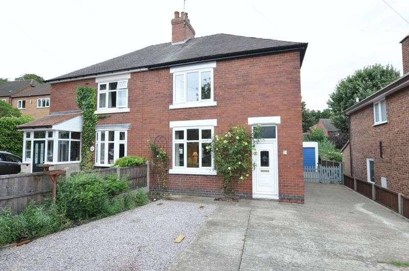 2 Bedrooms Semi Detached House for sale in Thorntree Lane, Swadlincote