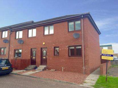 3 Bedrooms End Of Terrace House for sale in Fullarton Court, Kilmarnock