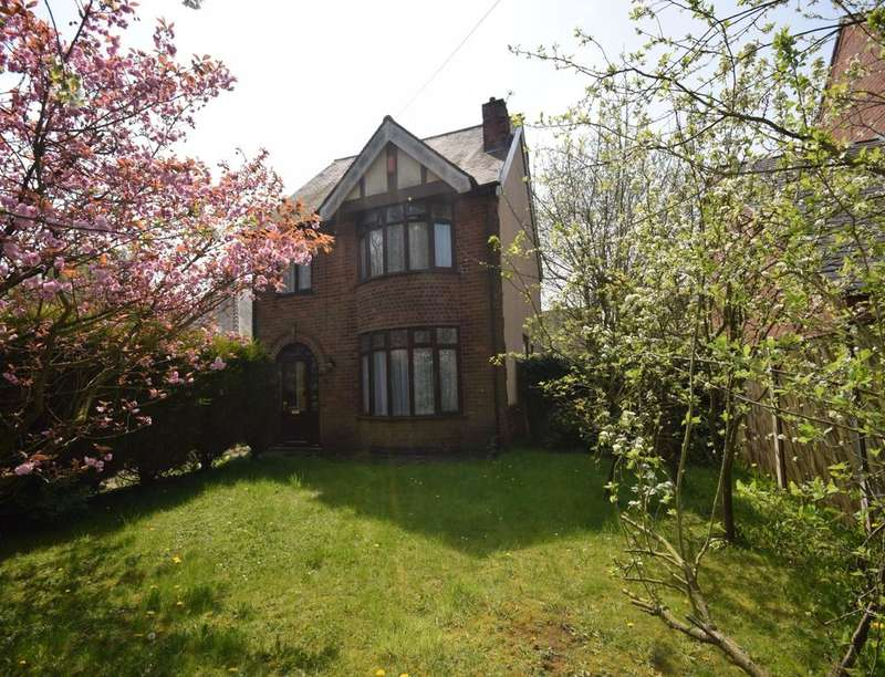 3 Bedrooms Detached House for sale in Willowbridge Lane, Sutton-In-Ashfield, NG17
