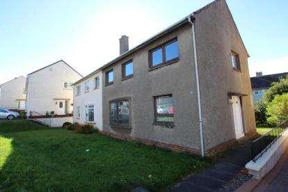 4 Bedrooms Semi Detached House for sale in Ayton Park South, East Kilbride