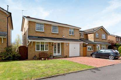 4 Bedrooms Detached House for sale in Keswick Road, East Kilbride