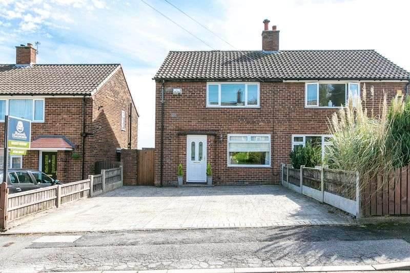 2 Bedrooms Semi Detached House for sale in Brandreth Place, Standish, WN6 0DW