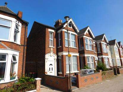 3 Bedrooms End Of Terrace House for sale in Hurst Grove, Bedford, Bedfordshire