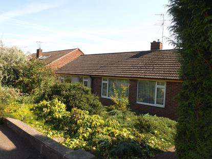 3 Bedrooms Bungalow for sale in Brookthorpe Way, Silverdale, Nottingham
