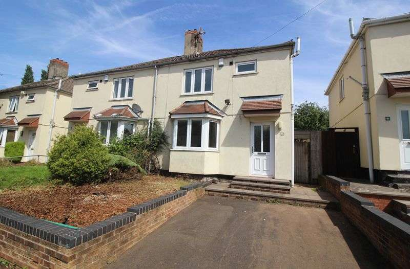 3 Bedrooms Semi Detached House for sale in Neve Avenue, Wolverhampton