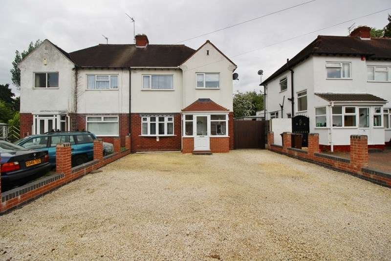 3 Bedrooms Semi Detached House for sale in Mclean Road, Oxley, Wolverhampton