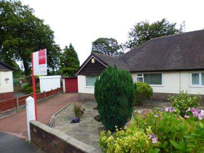 3 Bedrooms Semi Detached House for sale in Pedders Grove, Ashton-On-Ribble, Preston, Lancashire