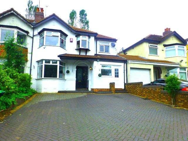 4 Bedrooms Semi Detached House for sale in Hagley Road West, Oldbury, Birmingham, B68 0DJ