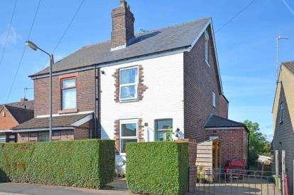 3 Bedrooms Semi Detached House for sale in Primrose Lane, Killamarsh, Sheffield, Derbyshire