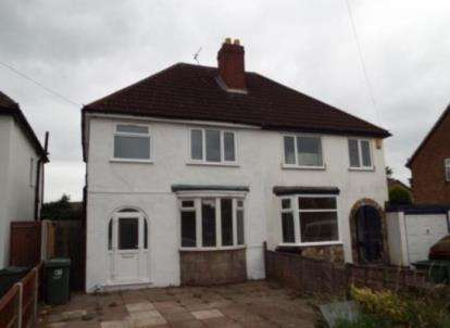 3 Bedrooms Semi Detached House for sale in Daisy Street, Bilston, West Midlands