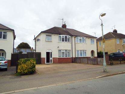 3 Bedrooms Semi Detached House for sale in Southfields Drive, Stanground, Peterborough, Cambridgeshire