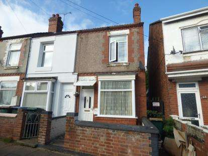 2 Bedrooms End Of Terrace House for sale in Queen Marys Road, Coventry, West Midlands
