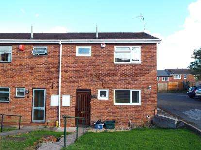 3 Bedrooms End Of Terrace House for sale in Whitland Drive, Birmingham, West Midlands