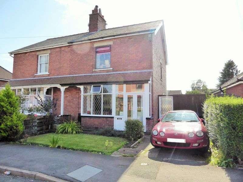 2 Bedrooms Semi Detached House for sale in Sutton Avenue, Tarleton, Preston