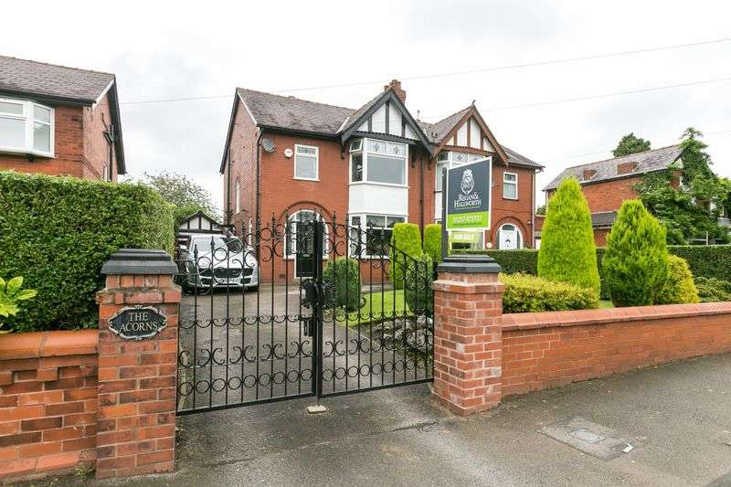 3 Bedrooms Semi Detached House for sale in Wigan Road, Standish, WN6 0AE