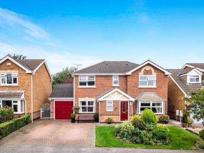 4 Bedrooms Detached House for sale in Brookfield Close, Radcliffe-On-Trent, Nottingham, Nottinghamshire