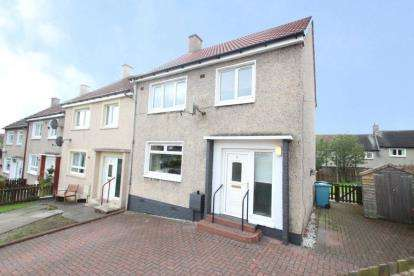 3 Bedrooms End Of Terrace House for sale in Fernleigh Place, Moodiesburn, Glasgow, North Lanarkshire