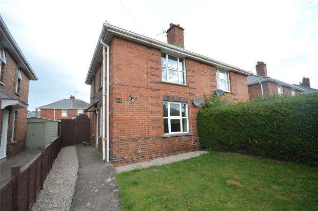 2 Bedrooms Semi Detached House for sale in Briar Crescent, Wonford, Exeter, Devon