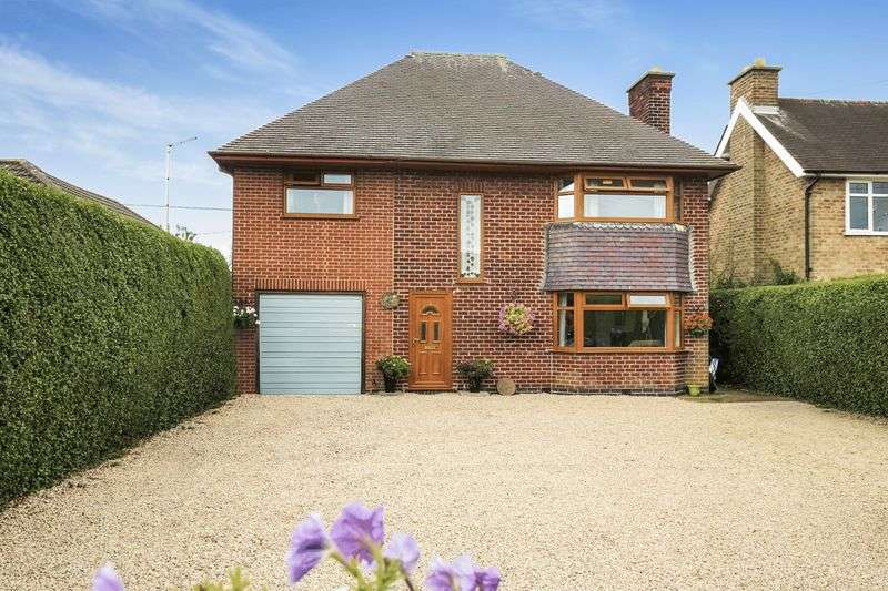 5 Bedrooms Detached House for sale in The Moorlands, Coleorton, Leics LE67 8GA