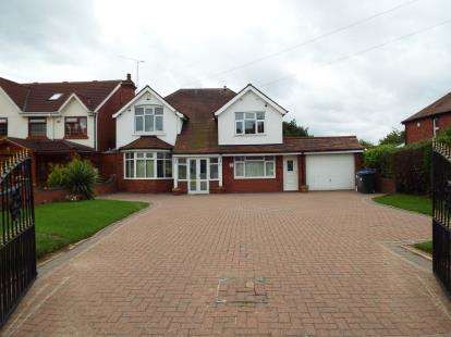 5 Bedrooms Detached House for sale in Sundial Lane, Great Barr, Birmingham, West Midlands