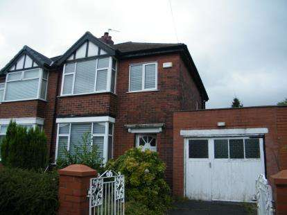 3 Bedrooms Semi Detached House for sale in Highfield Road North, Chorley, Lancashire, PR7