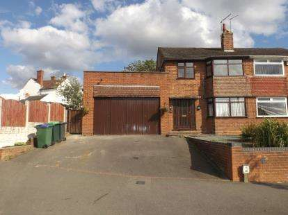 4 Bedrooms Semi Detached House for sale in Brandhall Road, Oldbury, West Midlands