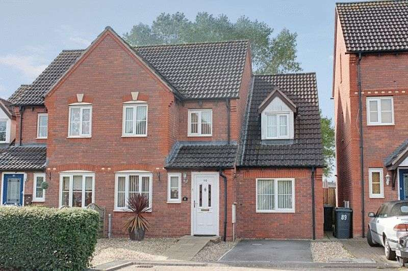4 Bedrooms Semi Detached House for sale in Yeoman Way, Trowbridge