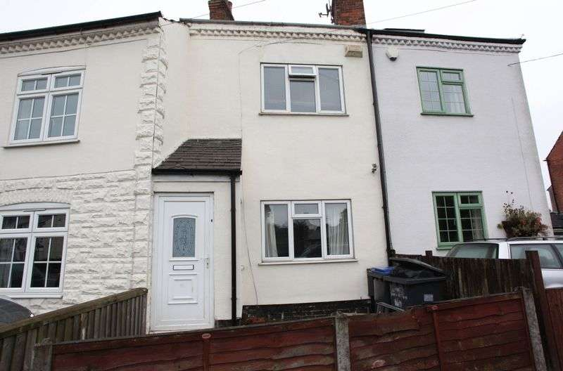 2 Bedrooms Terraced House for sale in Station Road, Leicester