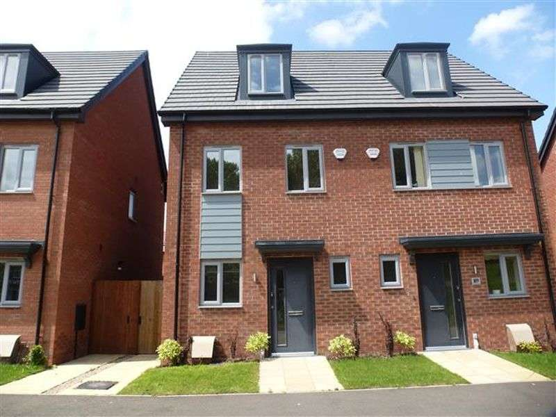 3 Bedrooms Semi Detached House for sale in Alexandra Grange, Tipton