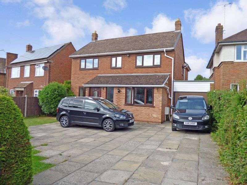 4 Bedrooms Detached House for sale in Tuffley Lane, Gloucester, GL4