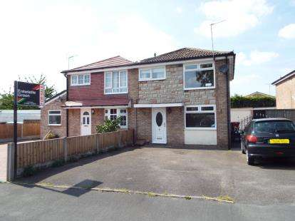 3 Bedrooms Semi Detached House for sale in Brackendale, Elton, Chester, Cheshire, CH2