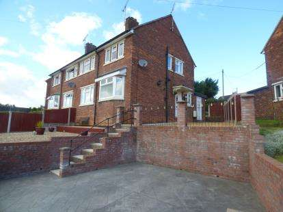 3 Bedrooms Detached House for sale in Bryn Rhedyn, Southsea, Wrexham, Wrecsam, LL11