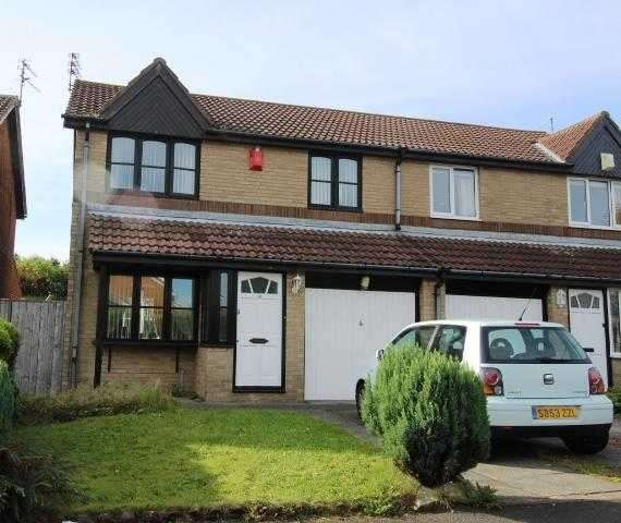 3 Bedrooms Semi Detached House for sale in Pendleton Drive, Northburn Chase, Cramlington