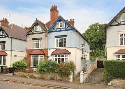 4 Bedrooms Semi Detached House for sale in Swaledale Road, Sheffield