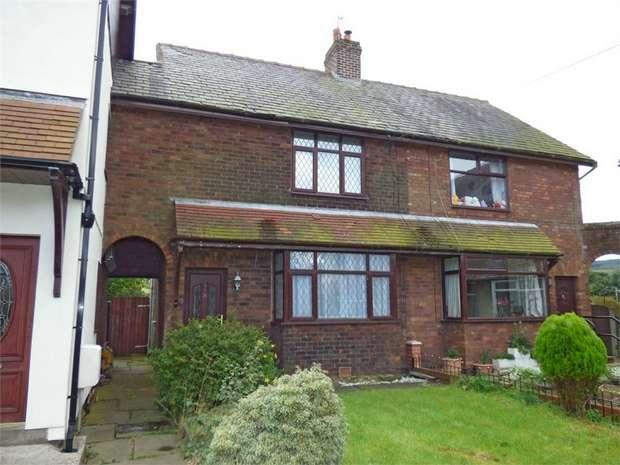 3 Bedrooms Terraced House for sale in Spring Vale Garden Village, Darwen, Lancashire