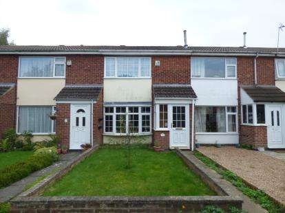 2 Bedrooms Town House for sale in Manor Road, Barlestone, Nuneaton, Leicestershire