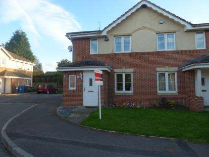 3 Bedrooms End Of Terrace House for sale in Meadowbank, Tamworth, Staffordshire