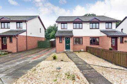 3 Bedrooms Semi Detached House for sale in Fulton Place, Dalrymple