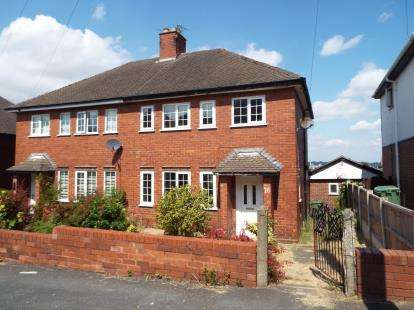 3 Bedrooms Semi Detached House for sale in St. Lawrence Road, Frodsham, Cheshire, WA6