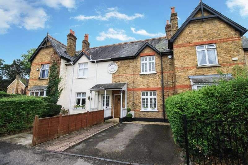 2 Bedrooms Terraced House for sale in Fairford Road, Maidenhead
