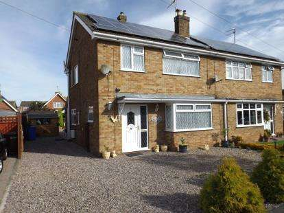 3 Bedrooms Semi Detached House for sale in Wybert Crescent, Boston, Lincolnshire, England