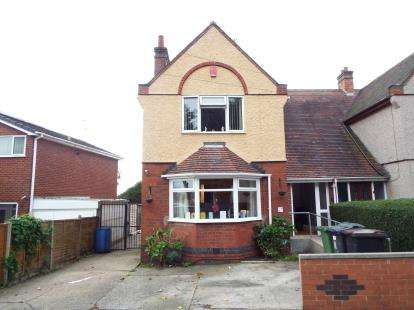 3 Bedrooms Semi Detached House for sale in Church Road, Nuneaton, Warwickshire
